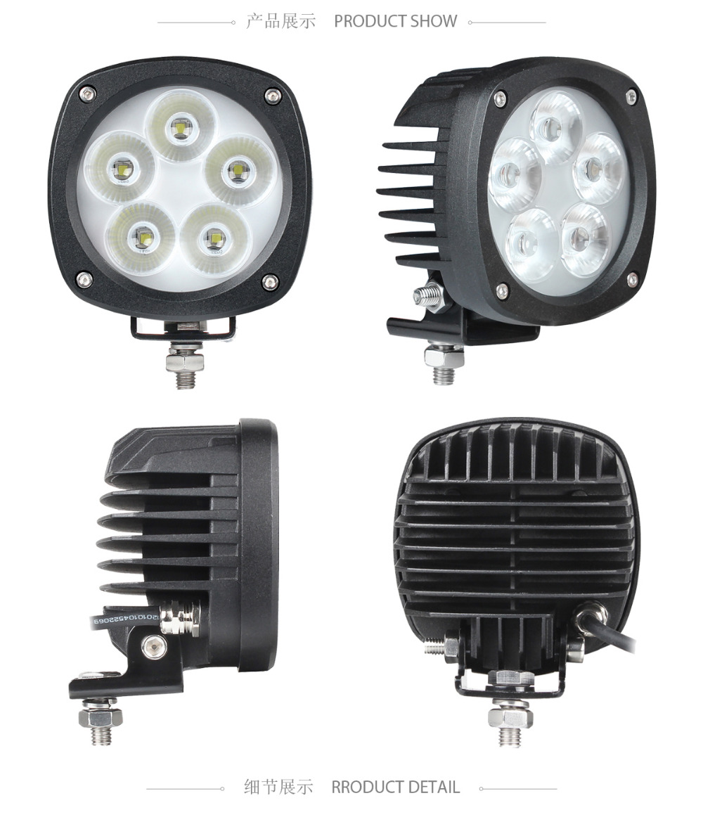 50W-led-tractor-light_02