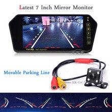Koorinwoo Parking Assistance Kit Dynamic trajectory Vehicle camera TFT LCD 7 Mirror Monitor Reversing camera Rear view camera