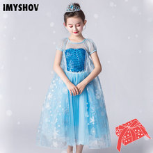 Kids Party Dresses For Girls Elsa Dress up Christmas Princess Costume Summer 2019 Toddler Baby Girl Frocks Teen Children Clothes недорого