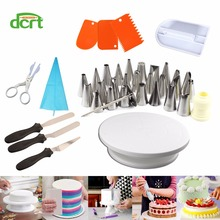 DCRT Rotating Cake Stand Decorating Tools Set Turntable Icing Tips Spatula Scissors DIY Baking Tool For