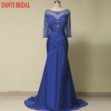 Royal Blue Long Sleeve Mermaid Evening Dresses Party Beaded Crystal Beautiful Women Prom Formal Evening Gowns Dresses Wear
