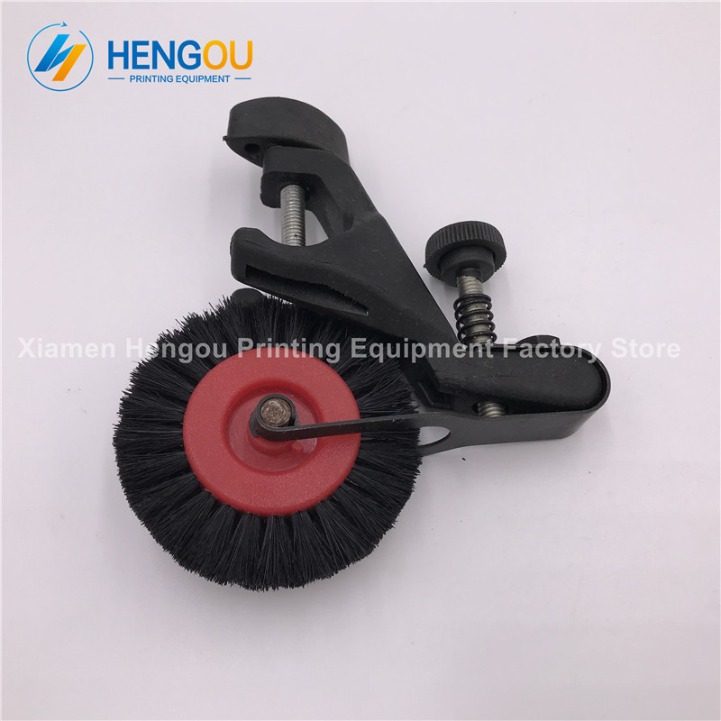 4 Pieces China post free shipping offset machine printing parts Hengoucn SM74 brush brush wheel assembly