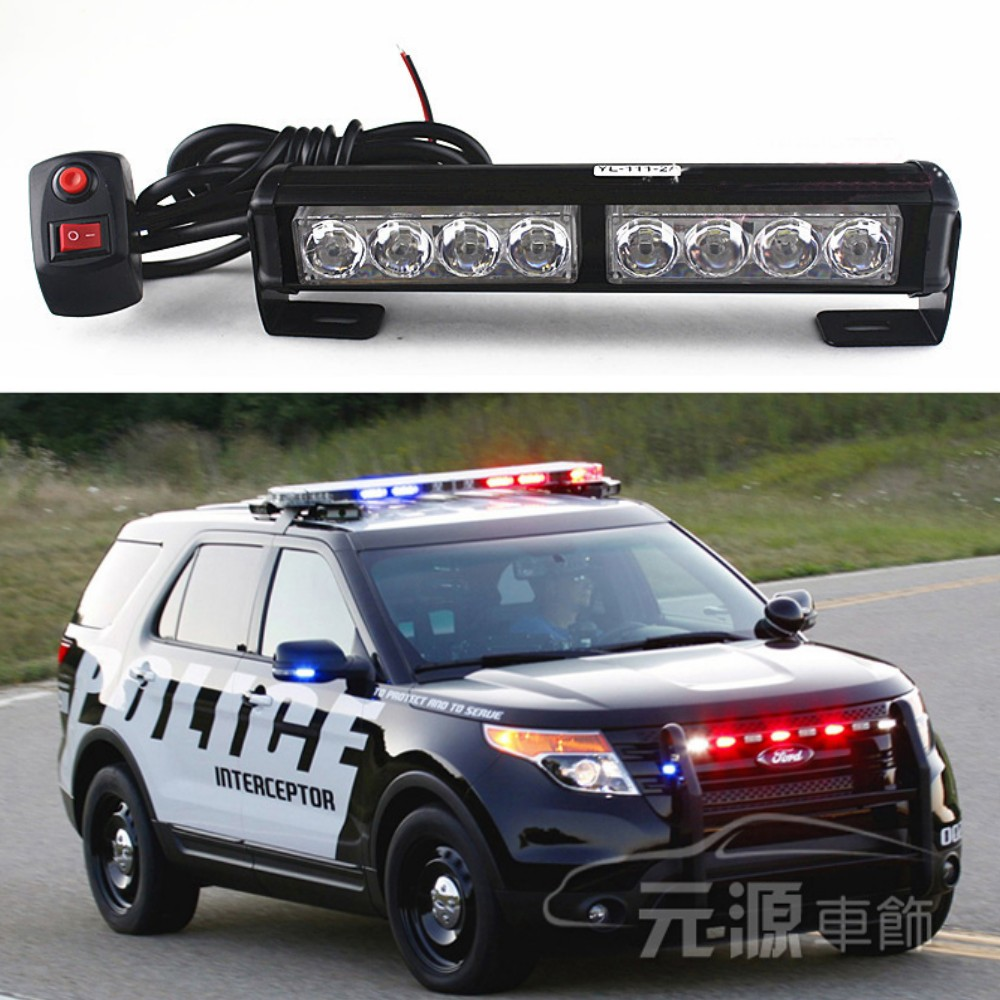 Police Led Lights | Top New Car Release 2020