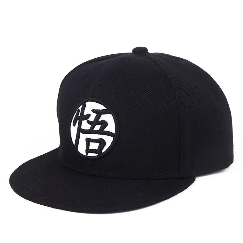 a36e4955b08f2 Dragon Ball Z Son Goku Hat Adjustable HipHop Snapback Baseball Cap ...