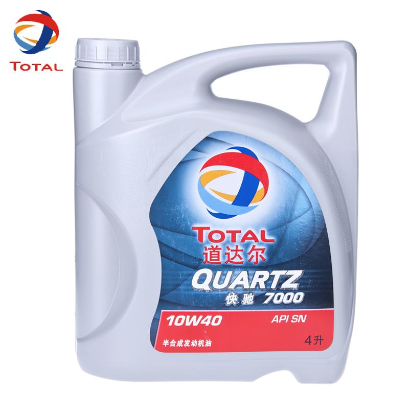 Total 7000 car engine lubricating oil semi synthetic oil
