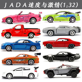 Jada 1 32 Scale Fast Furious Car Toys Series Toyota Plymouth
