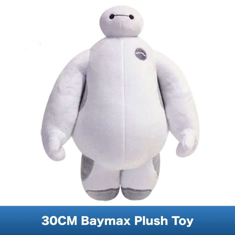 Baymax Plush Soft Doll of Movie Big Hero 6 Healthcare Companion Robot quality Stuffed Toys 12 inches(30CM) 6 inch 16cm big hero 6 baymax robot action figure cartoon movie baymax removable armor 2015 new holiday gift kids toys