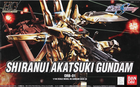 Bandai Gundam SEED 3...