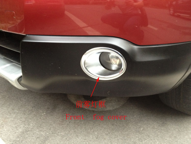 2 For Nissan qashqai j10 dualis 2013 2012 2011 2010 2008 2 1.6 chrome Front fog light trim cover accessories