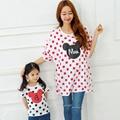 Familia A Juego ropa de punto de algodón Ropa de Verano de manga Corta Camiseta de Juego de La Familia Hija Ropa Para La Madre Y el Padre