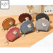 XZP Korean Cute Coin Purse Kids Small Wallet Girls Money Bag Mini Shell Flower Matte Purse Key Pouch Card Holder Children Gifts цена в Москве и Питере