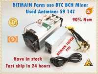 Used AntMiner S9 14T With Bitmain APW3++ 1600W PSU Asic BTC BCH Miner Better Than Antminer S9 S11 S15 T15 T9 WhatsMiner M3 M3X