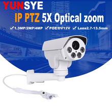 IP Camera PTZ Bullet 5X Zoom 1.3mp 2mp 4mp IP Speed dome Project Night Vision Outdoor Waterproof IP66 IRCUT ONVIF P2P ONVIF POE