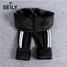 PLUS ขนาดฤดูหนาว WARM Velvet Skinny สีดำกีฬา Leggings ผู้หญิงด้านข้างลายหนัง Faux ขนแกะหนาดินสอกางเกงเสื้อผ้า