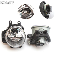 Fog Light Assembly Halogen Bulb Lamp DRL For Toyota Highlander Corolla Tundra Auto Front  Bumper 1/2pcs