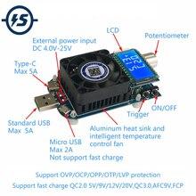 Электронный тестер нагрузки постоянного тока, 35 Вт, 5A, регулируемый, USB, интеллектуальная защита, старение, резистор, Разрядка напряжения, ток, мощность аккумулятора