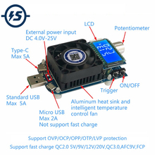 Dc 전자 부하 테스터 35 w 5a 조정 가능한 usb 지능형 보호 노화 저항 방전기 전압 전류 전원 배터리