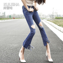 Summer New Pattern Korean Women s Low waisted Leisure Time Flared Trousers Knee Holes Force Ankle
