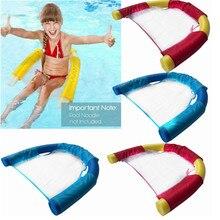 Beach Big Buoyancy Swimming Pool Mesh Sling Foam Stick Float Chair