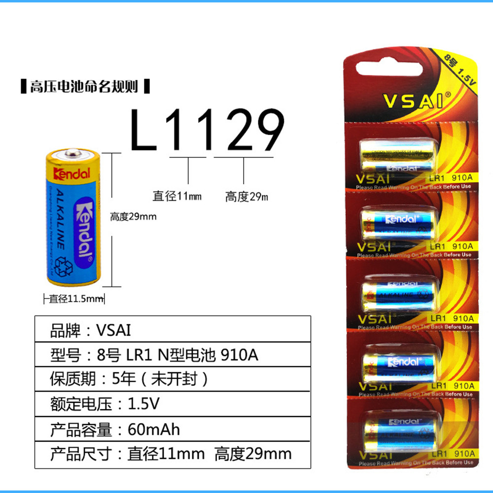 20pcs Alkaline battery 1 5v dry battery model LR1 N L1129 battery AM5 15A 910A sperker bluetooth players battery Free shipping in Primary Dry Batteries from Consumer Electronics