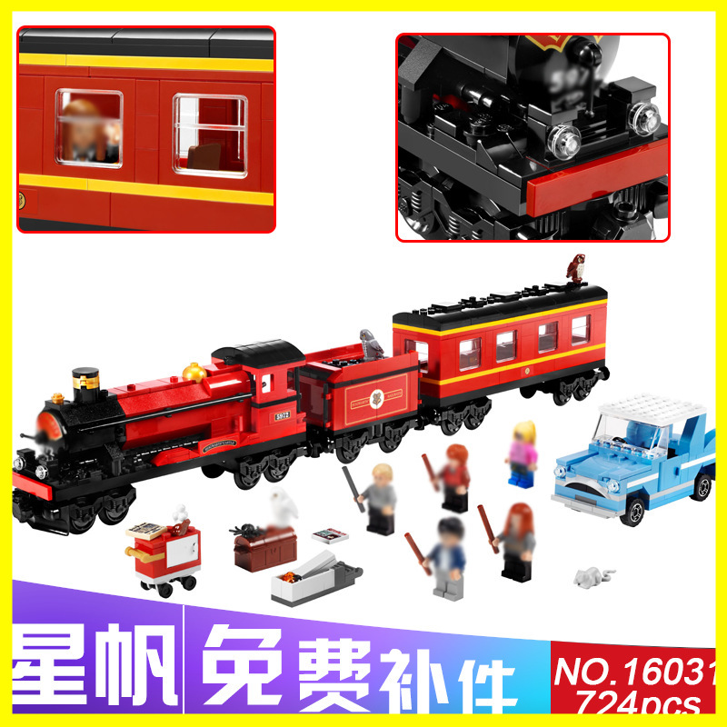 Lepin 16031 The Hogwarts Express Set 724Pcs Movie Series Mpdel 4841 Building Blocks Bricks as Educational Children DIY toys Gift lepin 16030 1340pcs movie series hogwarts city model building blocks bricks toys for children pirate caribbean gift