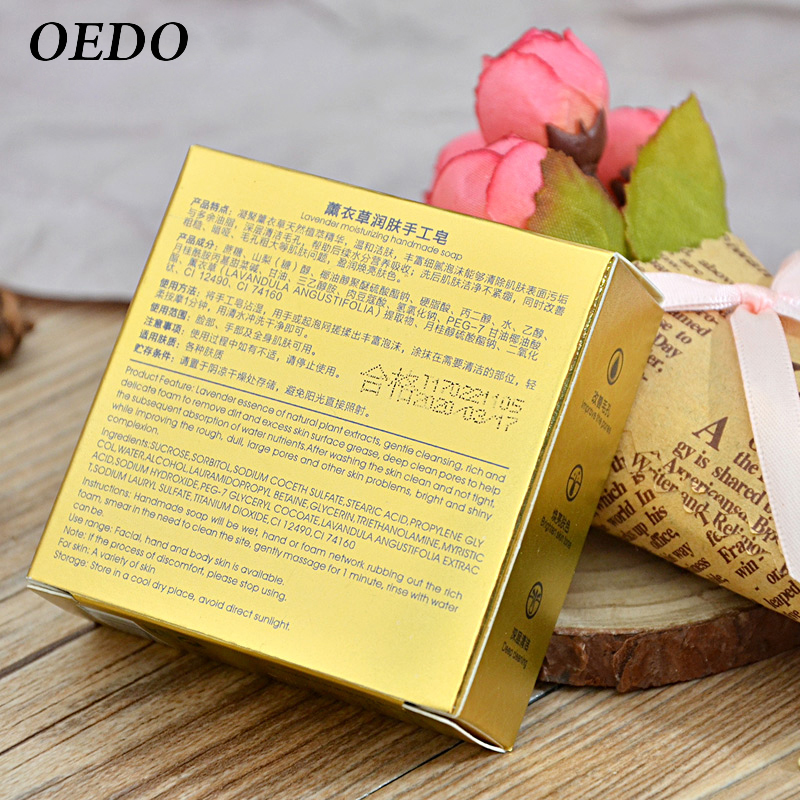 Lavender Extract Moisturizing Handmade Soap Deep Cleaning Brighten Skin tone Face Care Improve the Pores Beauty Health Soap