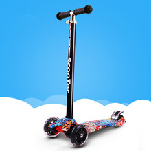Portable Kids Scooter Height Adjustable Freestyle City Kick Fancy Children Toys Gift for 1PC