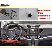 Liislee Автомобильная камера заднего вида/резервная камера заднего вида наборы для Honda CR-V CRV 2013 /RCA и экран совместимый