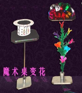 Shaun Flower Table Magic Tricks For Professiona Magician Stage Appearing Feather Flower Blooms Table Comedy Illusion aluminum alloy magic folding table blue black bronze color poker table magician s best table stage magic illusions accessory