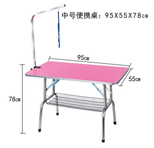 95*55*78 cm en acier Inoxydable Pliant Chien Toilettage Table Antidérapant Professionnel Chat Toilettage fournitures