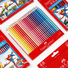 цена Faber-Castell Water Color Pencils Set Colored Pencils lapis Water-Soluble Colored Pencil For School Stationery Art Supplies онлайн в 2017 году