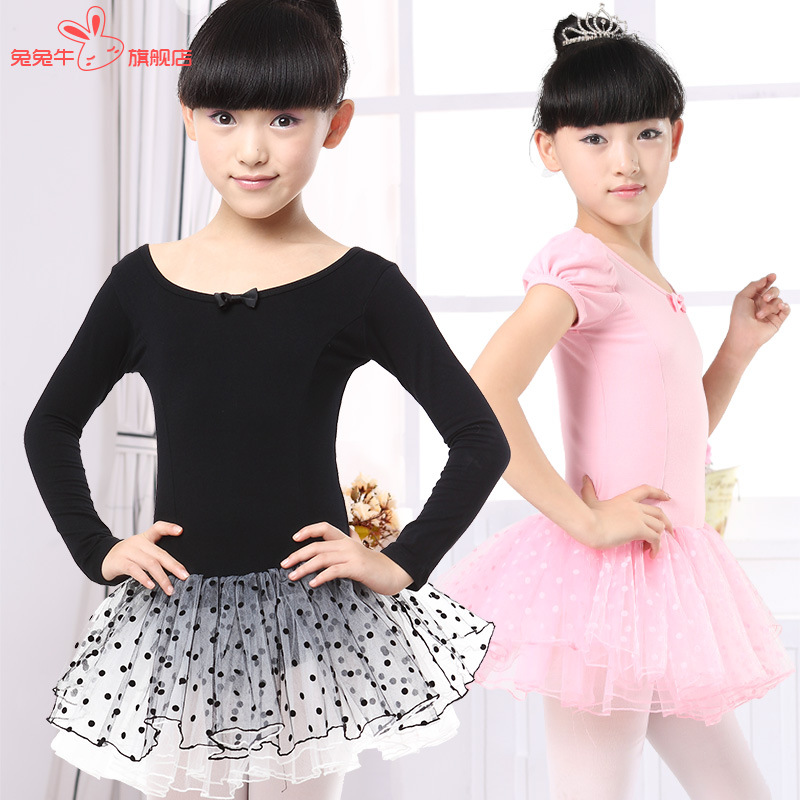 Black Swan Costume Kids Long Sleeve Ballet Tutu Leotard Dance Wear Stage Dance Leotard For Girl Pink Gymnastics Leotard Children