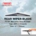 """Lâmina de Limpador traseiro para Mercedes Benz Classe R W251 (2005-em diante) 1 pc 12 """"300mm, Traseira Do Carro Brisas Limpadores de Lâminas de Vidro Traseiro"""