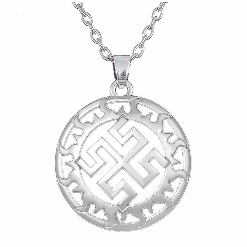ộ_ộ ༽Lemegeton Wiccan Slavic Sun Wheel Viking Nordic Talisman