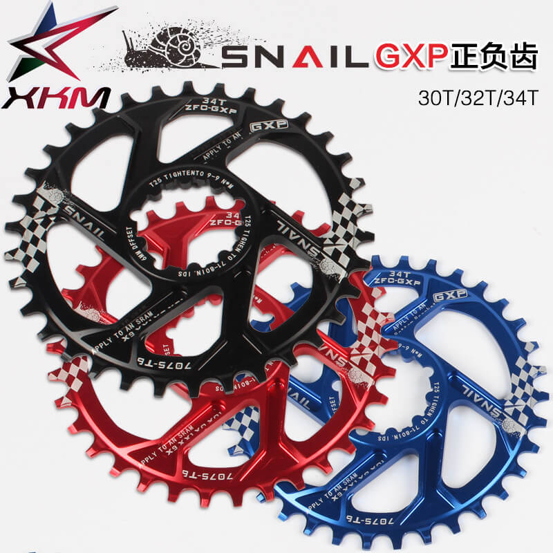SNAIL 30 32 34T Positive and Negative Teeth Chainwheel Cycling GXP Crankset Ring Aluminum Alloy Chainwheel