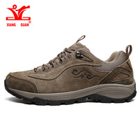 New Xiangguan Man Brand Sports Outdoor Shoes Athletic Shoes Leather Waterproof Breathable Hiking Shoes Women Climbing