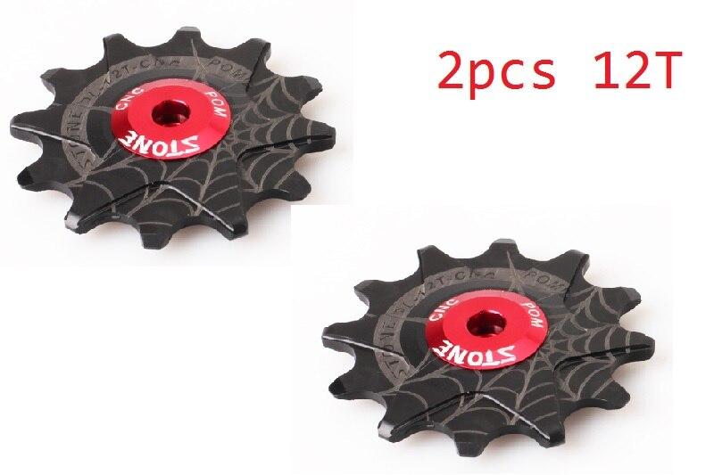 Rear Derailleur Pulley Steel Bearing Jockey Wheel 15T-15T f// SHIMANO Bike DECKAS