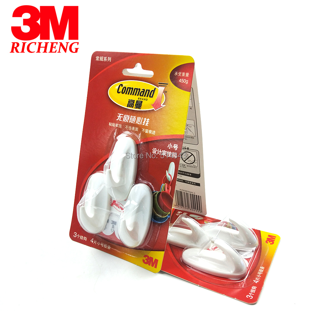 3M Command Hooks - Wholesale Prices on Command Hooks small 3m Command Adhesive Hooks 2pack(3hooks/pack ) 450g image