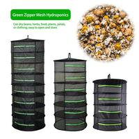 Garden Supplies Herb Drying Rack NET Dryer Layer 0.6M Black Green Zipper Mesh Hydroponics Plant Protection Cover Greenhouse