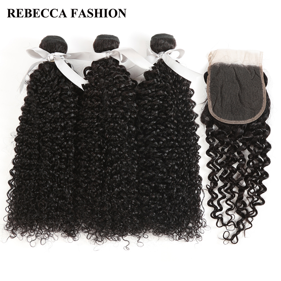 Rebecca Curly Weave Human Hair 3 Bundles With Closure Non Remy Brazilian Curly Hair Weave Bundles With 4x4 Lace Closure