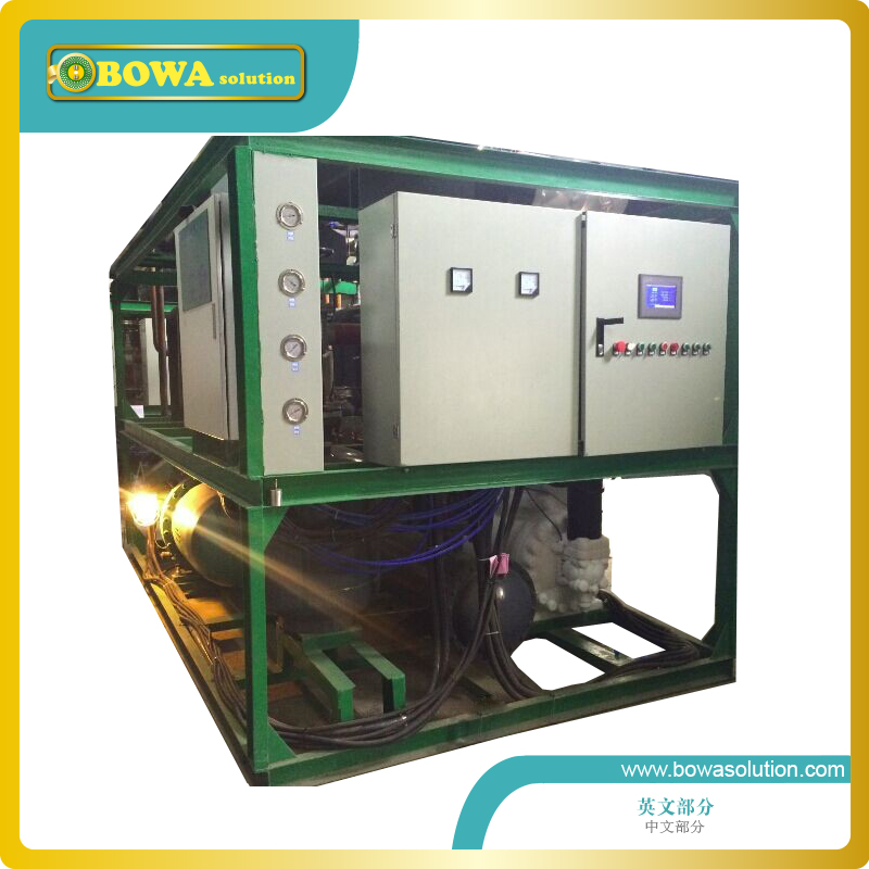 15KW @ -120'C ultra-low temperature freezer plant working for petroleum industry