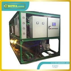 15KW @-120'c ультра-низкой температуры морозильник завод работает для нефтяной промышленности