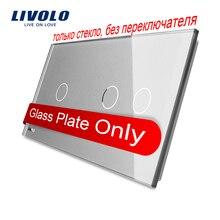 Livolo Lujo Gris Perla de Cristal, 151mm * 80mm, estándar de LA UE, doble Panel De Vidrio VL-C7-C1/C2-15