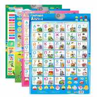 2018 Hot Sell Russian Educational Phonetic Chart Early Language Sound Toy Russian Kids Best Learning Machine Best Gift for Kid