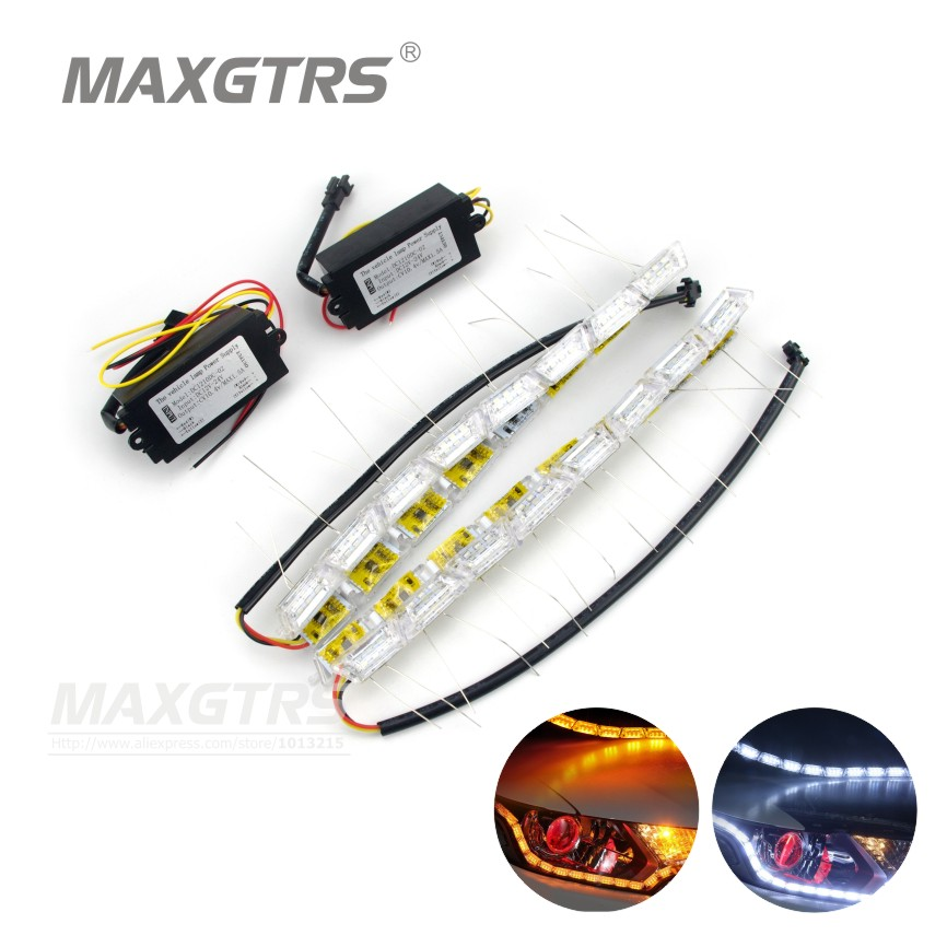 2X автомобилей Гибкая Белый/янтарный горки светодиодный Knight Rider полосы света для фар последовательного Flasher двойной Цвет DRL Включите сигнала