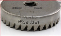 Free Shipping 60mm Hss Metal Plate Opener Drill Bits Core Bits For Stainles Steel Less 2mm