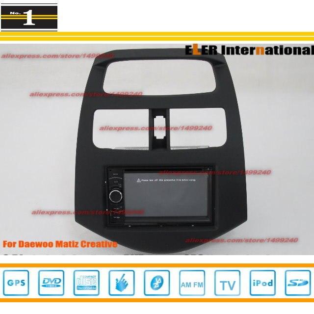 Para Daewoo Matiz 2010 ~ 2014-Radio CD Reproductor de DVD Estéreo Del Coche GPS