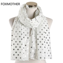 FOXMOTHER New Lightweight Foil Sliver Shiny White Mint Color Star Scarves Women