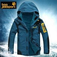 Открытый 3 в 1 Бесплатная доставка дышащий водостойкий ветрозащитный для мужчин женщин Лидер продаж куртка Пара Спорт Восхождение Кемпинг