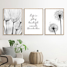 Black And White Pictures Dandelion Painting Canvas Quote Art Print Nordic Poster Wall Bedroom Unframed